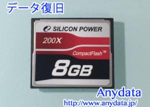 Silicon Power cfcard