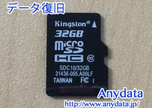 Kingston microSDカード 32GB