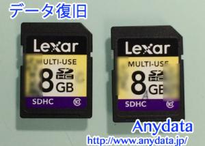 Lexar SDカード 8GB