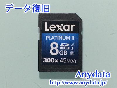 Lexar SDカード 8GB データ復旧