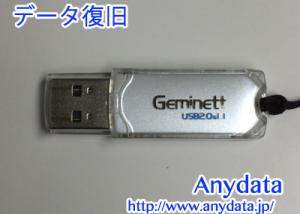 プリンストン PFU-GU3LK USBメモリー
