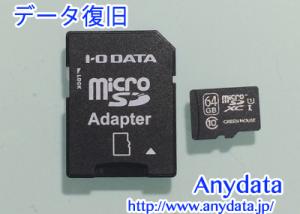 GREEN HOUSE microSDカード 64GB
