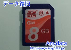 Team SDカード 8GB