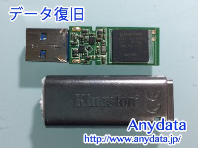 Kingston USBメモリー