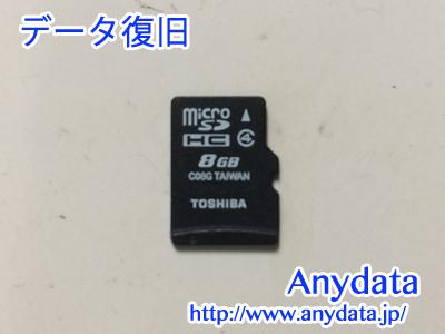TOSHIBA製 microSDカード 8GB