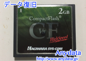 ハギワラシスコム製 CFカード 2GB