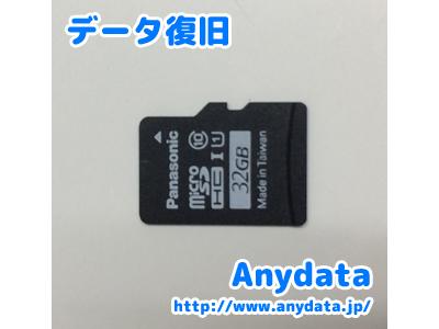 Panasonic MicroSDカード 32GB