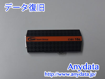 Team Group USBメモリー 16GB データ復旧