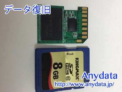 KINGMAX SDカード 8gb(Model NO:KMSDHC10X8G)