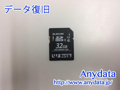 ELECOM SDメモリーカード 32GB(Model NO: MF-DSD032GUL)