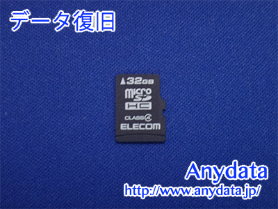 ELECOM MicroSDカード 32GB(Model NO:MF-MSD032GC4R)