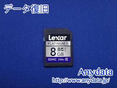 Laxer SDメモリーカード 8GB(Model NO:LSD8GBBBJP200C10)