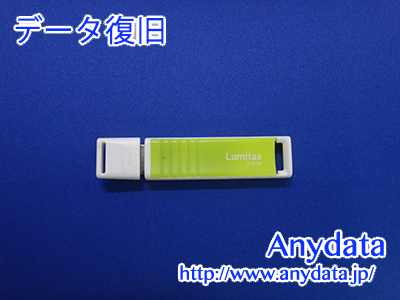 Lumitas USBメモリー 512MB(Model NO:HUD-512LJ)