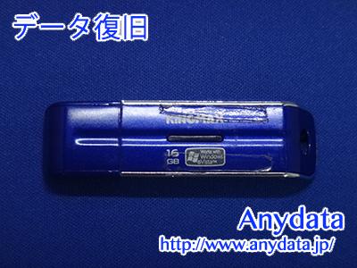 KINGMAX USBメモリー 16GB(Model NO:KINGMAX U-Drive 16GB)