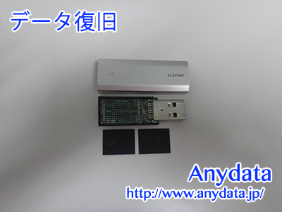 ELSONIC USBメモリー 8GB(Model NO:EFT-08V30K)