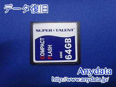 SUPER TALENT CFメモリー 64GB(Model NO:FDM064JMDF)