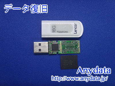 Lexar USBメモリー 16GB(Model NO:LIDS50-16G-000-111)