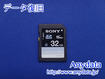 SONY SDメモリーカード 32GB(Model NO:SF-32N4)