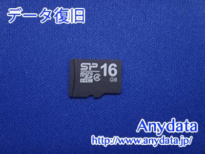 Silicon Power MicroSDカード 16GB(Model NO:SP016GBSTH006V)