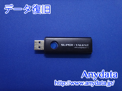 SUPERTALENT USBメモリー 32GB(Model NO:ST3U32ES12)