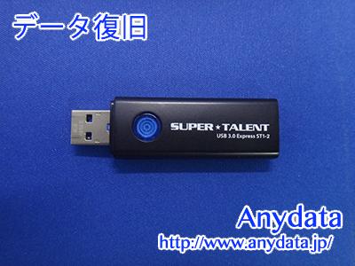 SuperTalent USBメモリー 8GB(Model NO:ST3U8ES12)