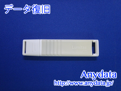 Lumitas USBメモリー 2GB(Model NO:HUD-2GLJ-BB)
