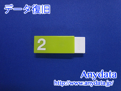Imation USBメモリー 2GB(Model NO:不明)