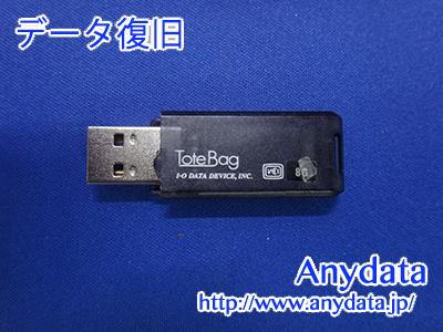 IODATA USBメモリー 8GB(Model NO:TB-ST8G/K)