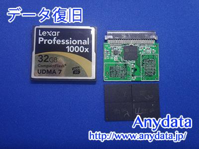 Lexar CFメモリーカード 32GB(Model NO:LCF32GCTBAS1000)