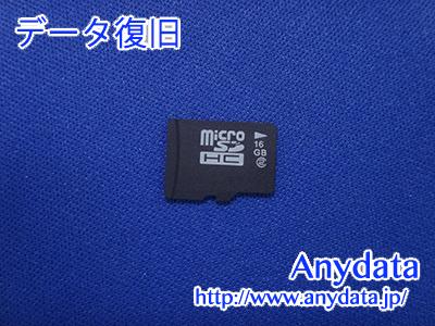 メーカ不明 MicroSDカード 16GB(Model NO:不明)
