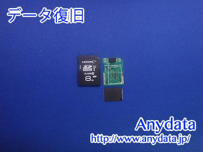 Hidisk SDメモリーカード 8GB(Model NO:HDSDHC8GMLPJP3)