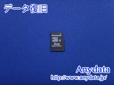 Panasonic MicroSDカード 8GB(Model NO:RP-SMGA08GJK)