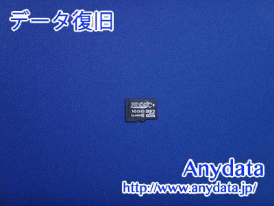 HIDISC MicroSDカード 16GB(Model NO:HDMCSDH16GCL10JP)