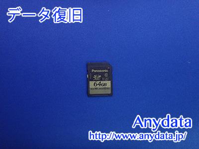 Panasonic SDメモリーカード 64GB(Model NO:RP-SDUB64GJK)