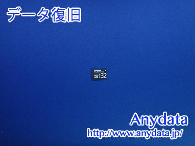 Klevv MicroSDカード 32GB(Model NO:U032GUC1U18-DK-JP)