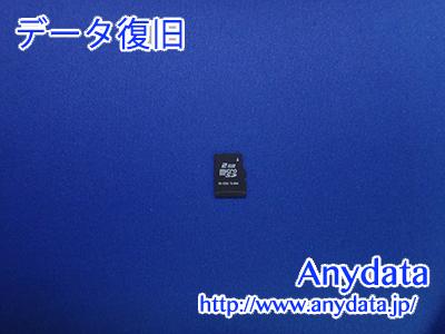 BlueSea MicroSDカード 2GB(Model NO:SD-CO2G)