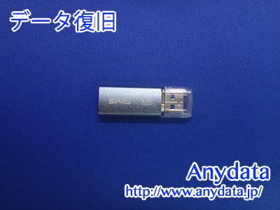 Silicon Power USBメモリー 8GB(Model NO:SP008GBUF3M01V1B)