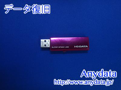 IODATA USBメモリー 8GB(Model NO:U3-AL8G)