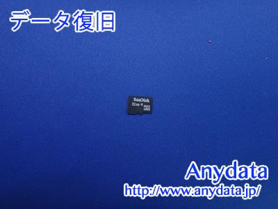 Sandisk MicroSDカード 32GB(Model NO:SDSDQM-032G-B35A)