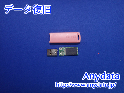 IODATA USBメモリー 16GB(Model NO:TB-3NT16G)