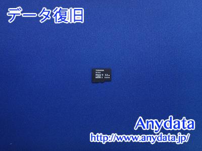 TOSHIBA MicroSDカード 32GB(Model NO:SD-C032GR7AR30)