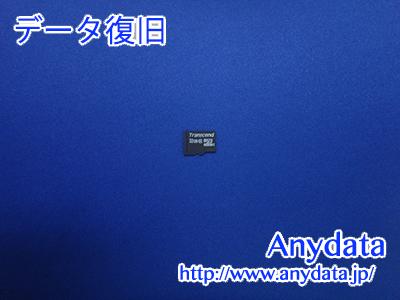 Transcend MicroSDカード 32GB(Model NO:TS32GUSDHC10)