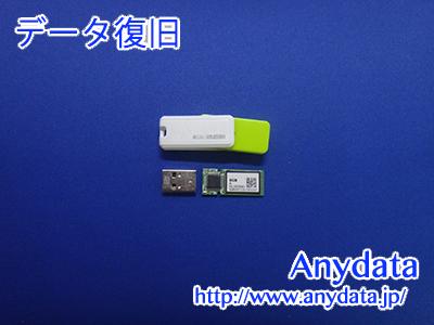 Imation USBメモリー 8GB(Model NO:UFDNSE8GGR)