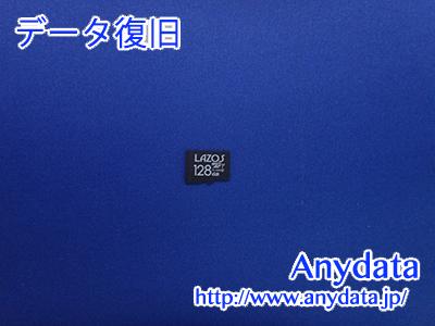 LAZOS MicroSDカード 128GB(Model NO:L-128MS10-U3)