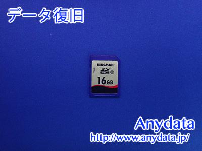 KINGMAX SDメモリーカード 16GB(Model NO:KM-SDHC10X16G)