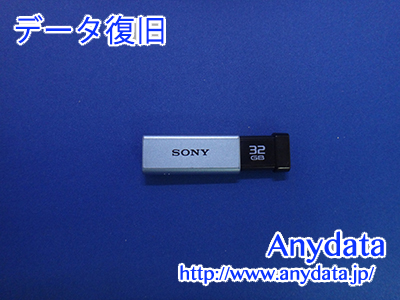 SONY USBメモリー 32GB(Model NO:USM32GUL)