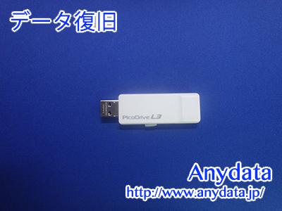 GreenHouse USBメモリー 8GB(Model NO:GH-UF3LA8G-WH)