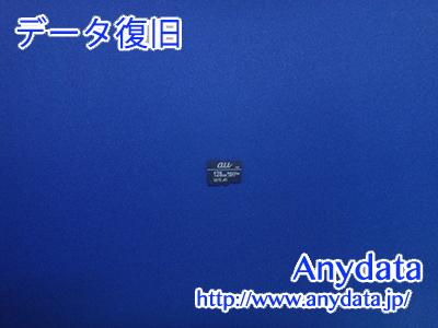 AU MicroSDカード 128GB(Model NO:R07M004A)