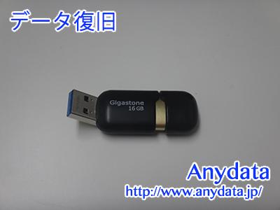 Gigastone USBメモリー 16GB(Model NO:GJU316GSLJ)