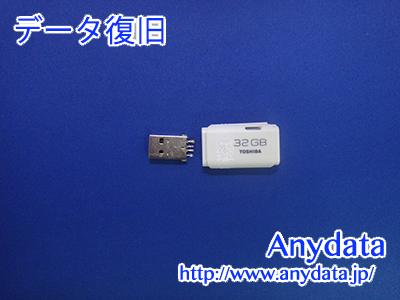 TOSHIBA USBメモリー 32GB(Model NO:UNB-3B032GW)